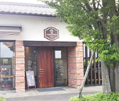 タタンカフェ入口