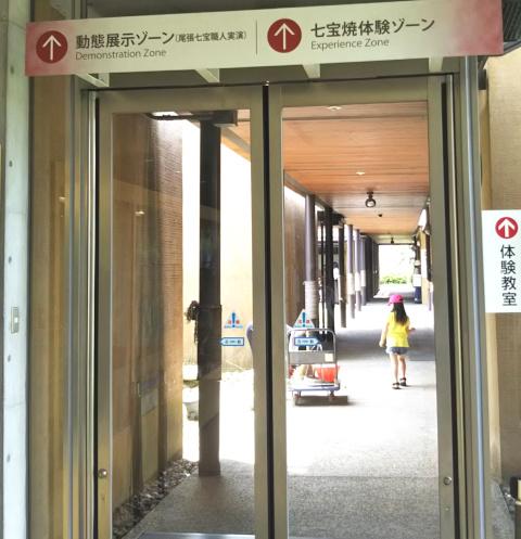 体験ゾーン入口ドア