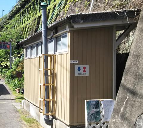定光寺駅のトイレ