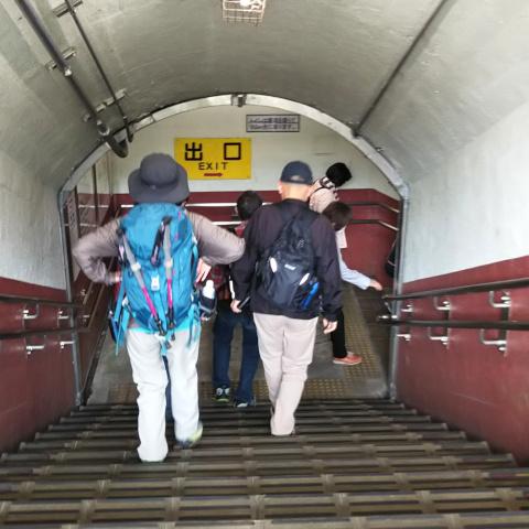 定光寺駅階段