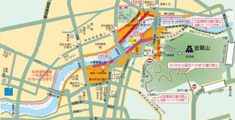 長良川花火大会交通規制