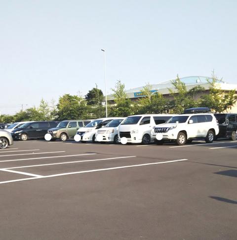 県庁臨時駐車場