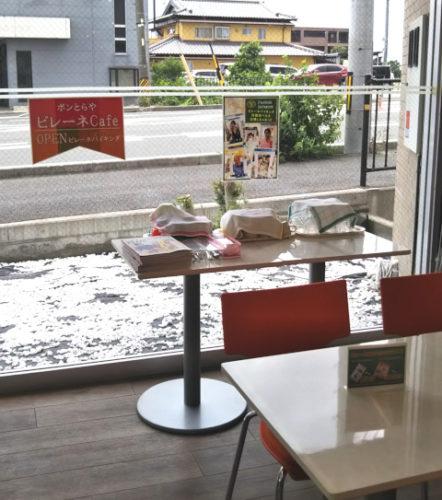カフェスペース②